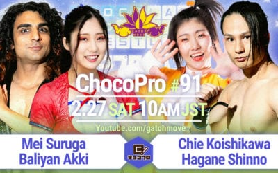 GATOH Move Pro Wrestling ChocoPro #91 Review (02/27/2021)