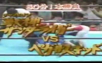 "Match of the Day: Pegasus Kid Vs. Jushin ""Thunder"" Liger (1990)"